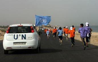 La ONU anula el maratón de Gaza tras prohibir Hamas a las mujeres participar