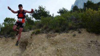 Marató de Muntanya de Finestrat