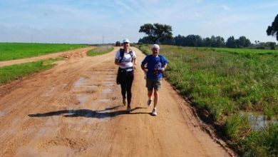 Doñana Trail Marathon