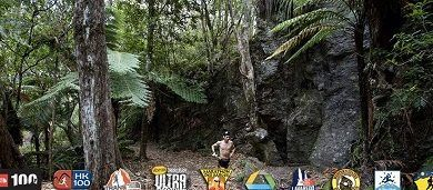 Ulta Trail World Tour