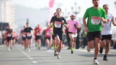 Medio Maratón de Santander