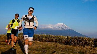 Ultra Trail Monte FuJi