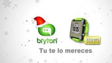 Photo of BRTYON el mejor regalo de Navidad, promoción 100€ descuento