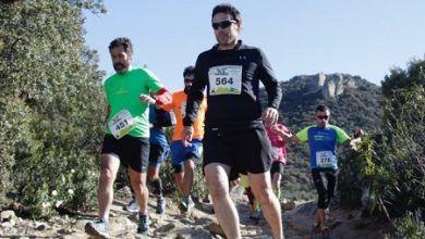 Trail Running Hoyo de Manzanares