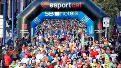 Photo of La mcd tarragona 2017 será campeonato de cataluña de maratón el próximo 17 de enero