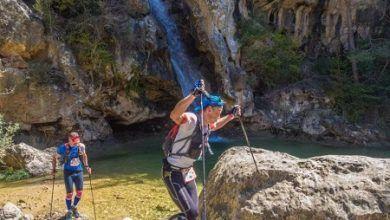 Ultra Trail de les Muntanyes de la Costa Daurada