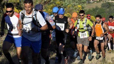 Maratón Alpino Madrileño 2016