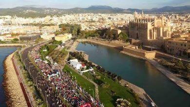 Palma Mallorca Marathon