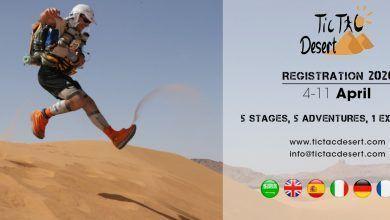 Photo of La TIC TAC DESERT MARATHON  5 etapas en 4 días por el desierto de Marruecos